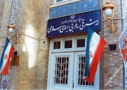 Iran Summons Swiss Envoy over US Accusations
