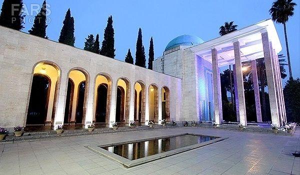 Saadi's tomb
