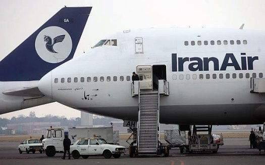 homa Iranair airline