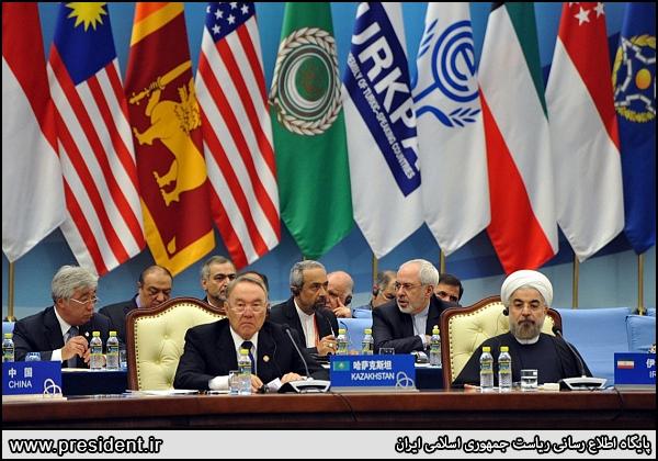 Iran Presidnet Rouhani speech in CICA
