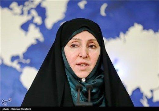 Iran - Marzieh Afkham