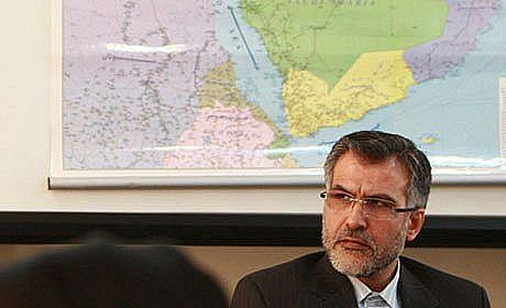 Mohammad Reza Bahrami