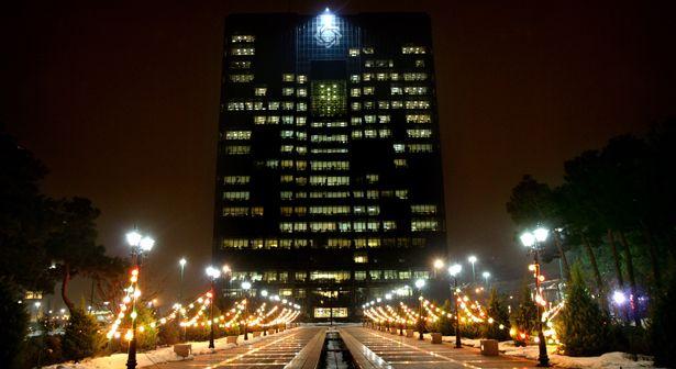 Iran Central Bank