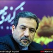 Iran's senior nuclear negotiator - Iran US talk