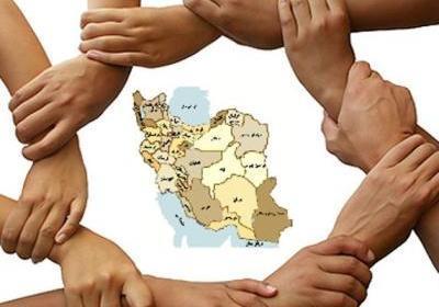 Iranian ethnicities