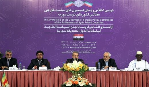 Iran - Friends of Syria Conference