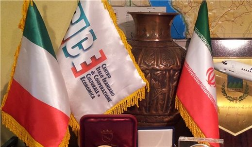 Iran and Italy culture