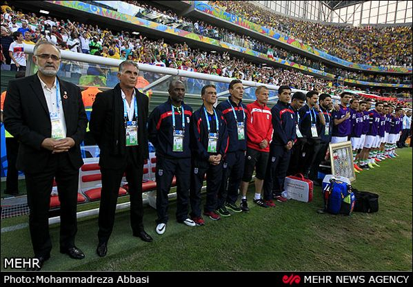 iran and nigeria match in world cup 2014