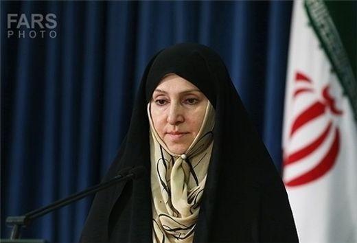 Iran condemns terrorist attack in Iraq