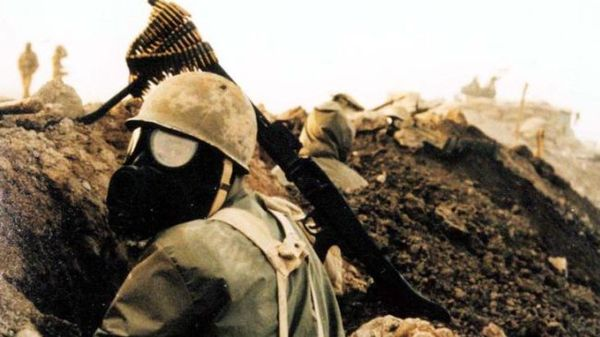 Tehran Museum Photo Iran-Iraq War