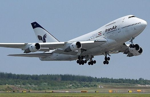 Iran Airline - Homa