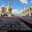 holy shrine in Iranq