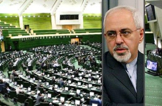zarif in parliament