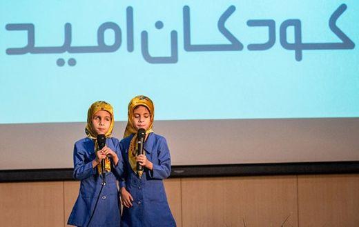 Audio library-Iran-samsung