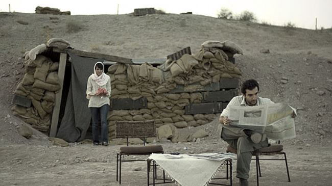 "A photo by Gohar Dashti from her series ""Today's Life and War"""