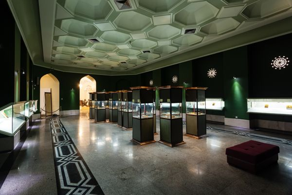 Iran Malek Museum and Library