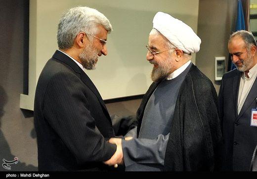 Jalili vs. Rouhani