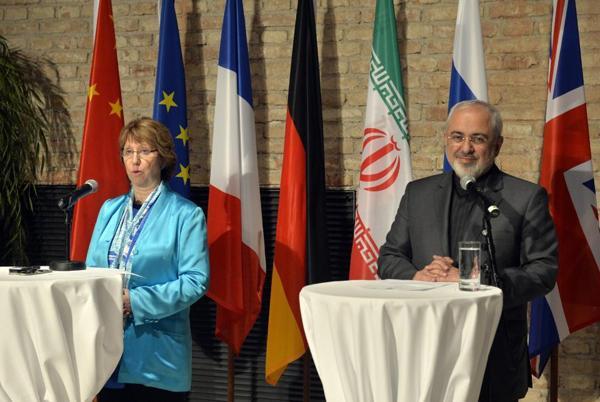 Vienna-zarif and ashton Press Confrence