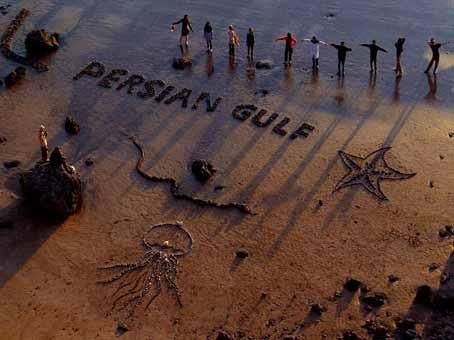 persian_gulf