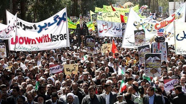 Quds Day in Tehran 2014