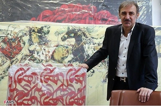 Alireza Sami-Azar, a former director of Tehran Museum of Contemporary Art and a visual arts expert