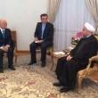 Amano-Rouhani