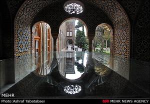 Golestan Palace-Tehran-Iran