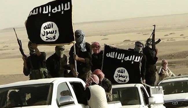 ISIL Terrorist Group