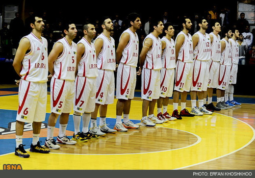 Iran Basketball Team