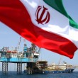 Iran Gas Oil