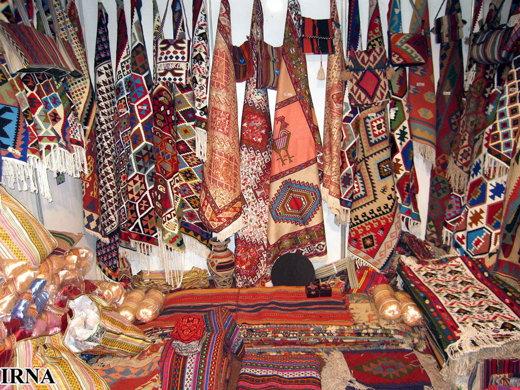 Iran Handicrafts