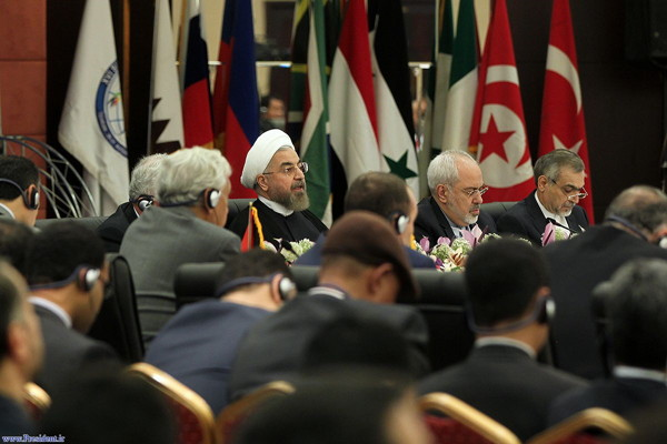 Palestine Committee of the Non-Aligned Movement (NAM) in Tehran