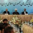 Rouhani-Iranian Ambassadors