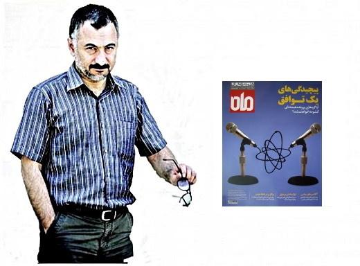 Saeed Leilaz