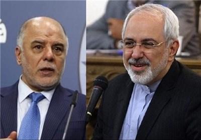 Zarif and Al-Abadi meeting in Iraq