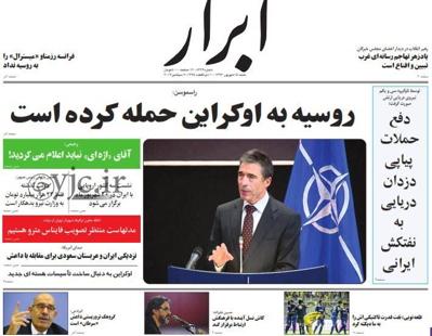 Abrar newspaper_09-06