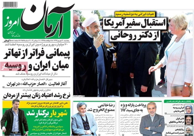 Arman Newspaper-09-11