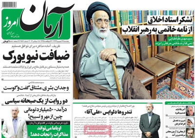 Arman  Newspaper-09-18