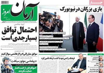 Arman newspaper-09-24
