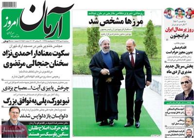 Arman newspaper-09-30
