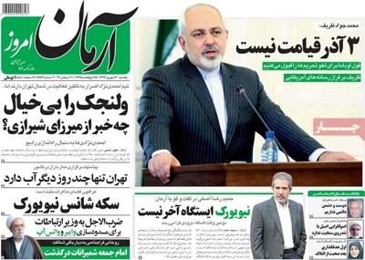 Arman Newspaper-09-21