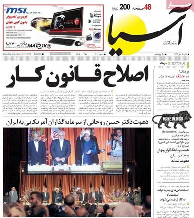 Asia newspaper sept. 27