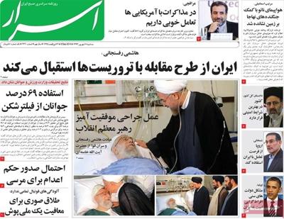 Asrar Newspaper-09-09