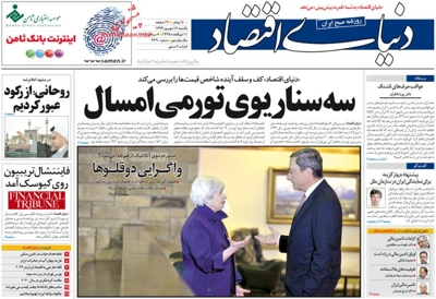 Donyaye Eghtesad Newspaper-09-07
