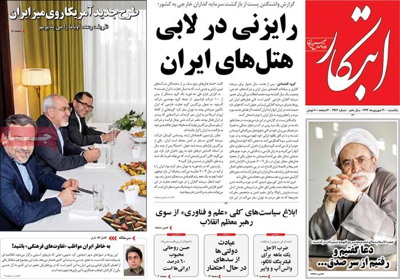 Ebtekar Newspaper-09-21