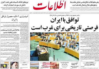 Etellat newspaper sept. 27