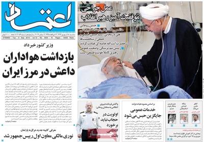 Etemad Newspaper-09-09