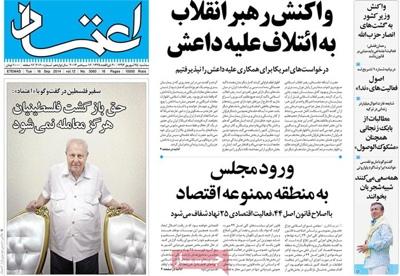 Etemad Newspaper-09-16