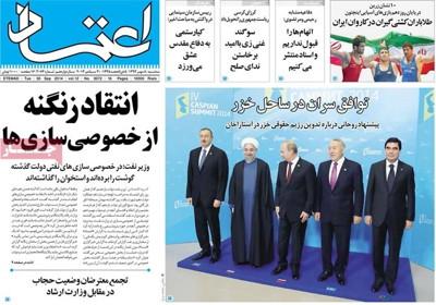 Etemad newspaper-09-30