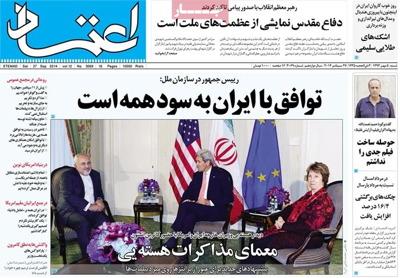 Etemad newspaper sept. 27